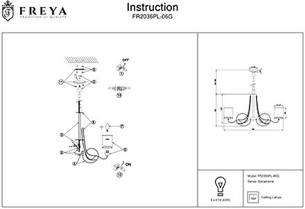 Инструкция / Схема для FR2036PL-06G