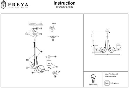 Инструкция / Схема для FR2036PL-08G
