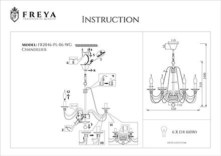 Инструкция / Схема для FR2046-PL-06-WG