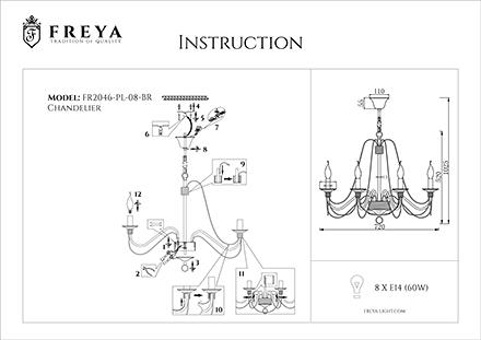Инструкция / Схема для FR2046-PL-08-BR