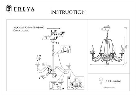 Инструкция / Схема для FR2046-PL-08-WG