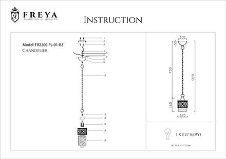Инструкция / Схема для FR2200-PL-01-BZ