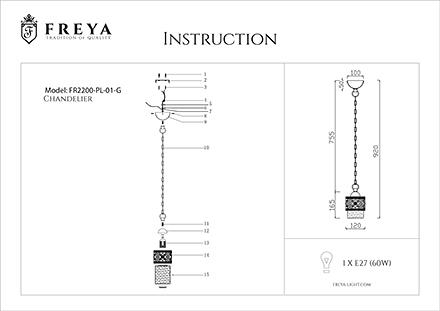 Инструкция / Схема для FR2200-PL-01-G
