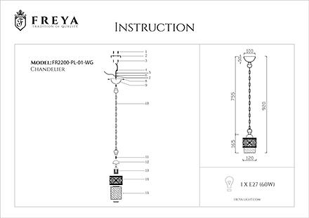 Инструкция / Схема для FR2200-PL-01-WG