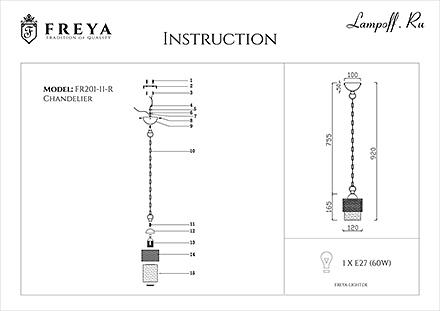 Инструкция / Схема для FR2201-PL-01-BZ