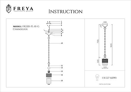 Инструкция / Схема для FR2201-PL-01-G