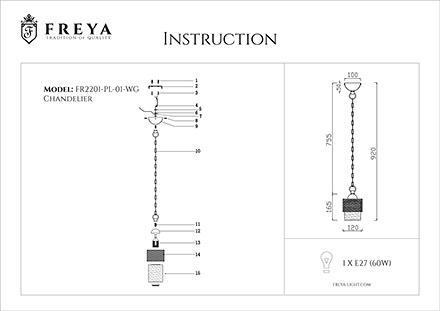 Инструкция / Схема для FR2201-PL-01-WG