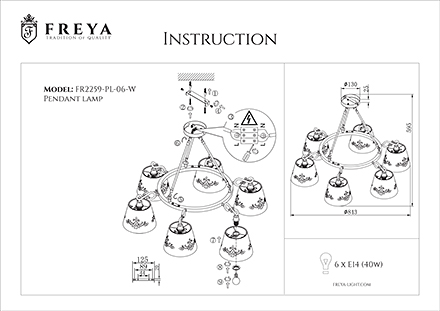 Инструкция / Схема для FR2259-PL-06-W