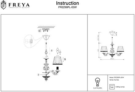 Инструкция / Схема для FR2290PL-03W