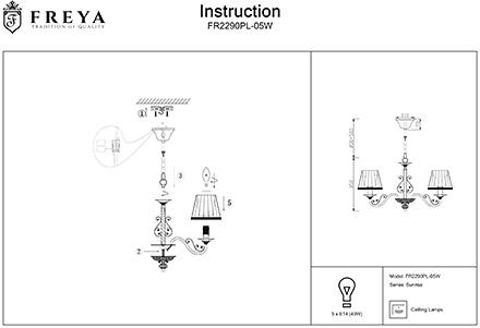 Инструкция / Схема для FR2290PL-05W