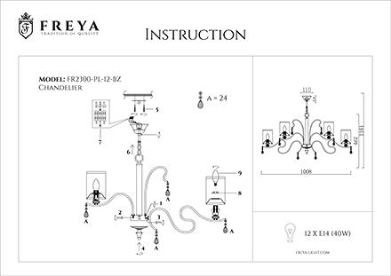 Инструкция / Схема для FR2300-PL-12-BZ