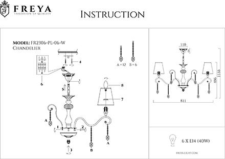 Инструкция / Схема для FR2306-PL-06-W