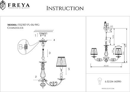 Инструкция / Схема для FR2307-PL-06-WG