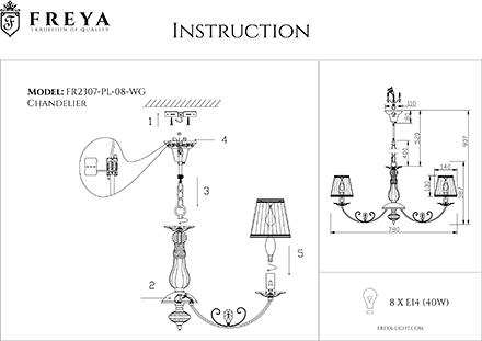 Инструкция / Схема для FR2307-PL-08-WG