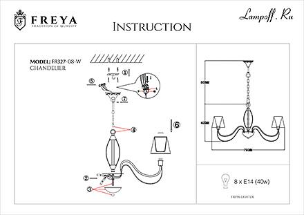 Инструкция / Схема для FR2327-PL-08-BG