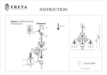 Инструкция / Схема для FR2405-PL-03-BZ