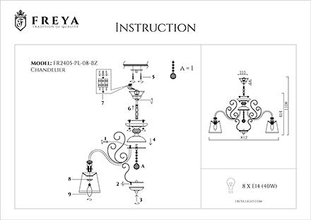 Инструкция / Схема для FR2405-PL-08-BZ