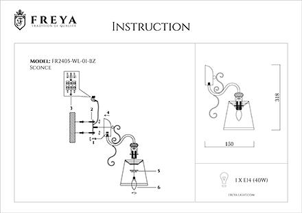 Инструкция / Схема для FR2405-WL-01-BZ