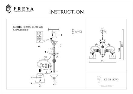 Инструкция / Схема для FR2406-PL-03-WG