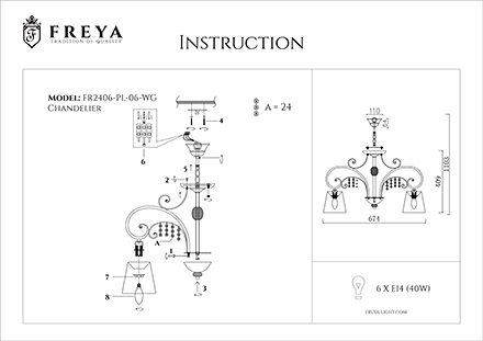 Инструкция / Схема для FR2406-PL-06-WG