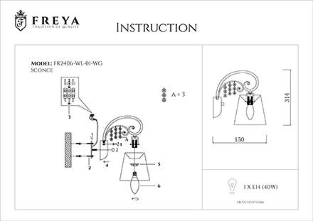 Инструкция / Схема для FR2406-WL-01-WG