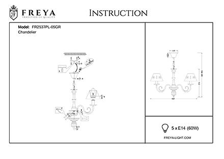 Инструкция / Схема для FR2537PL-05GR