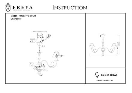 Инструкция / Схема для FR2537PL-08GR