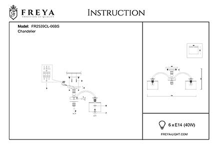 Инструкция / Схема для FR2539CL-06BS