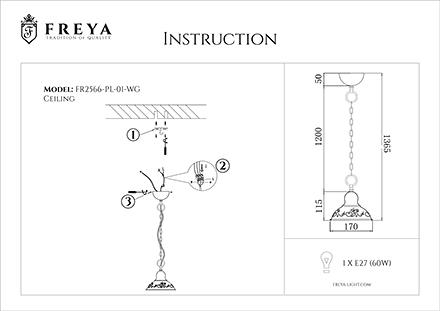 Инструкция / Схема для FR2566-PL-01-WG