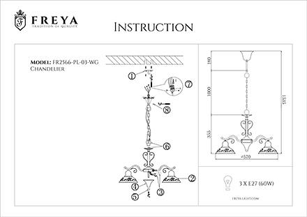 Инструкция / Схема для FR2566-PL-03-WG