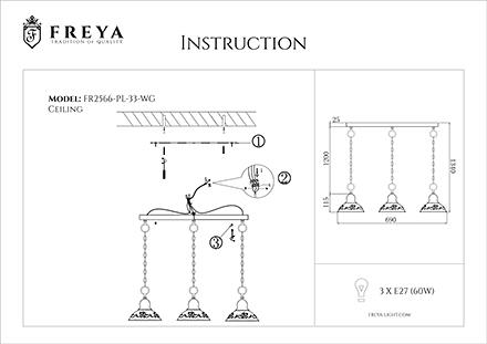 Инструкция / Схема для FR2566-PL-33-WG
