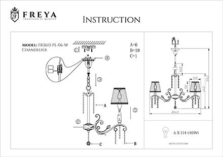 Инструкция / Схема для FR2613-PL-06-W