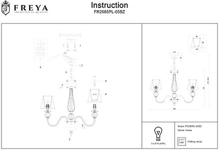 Инструкция / Схема для FR2685PL-05BZ