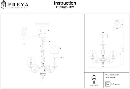 Инструкция / Схема для FR2686PL-05W