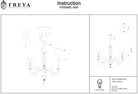Инструкция / Схема для FR2686PL-06W