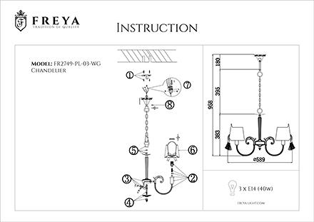 Инструкция / Схема для FR2749-PL-03-WG
