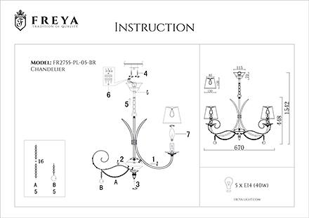 Инструкция / Схема для FR2755-PL-05-BR