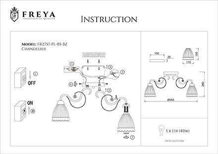 Инструкция / Схема для FR2757-PL-05-BZ