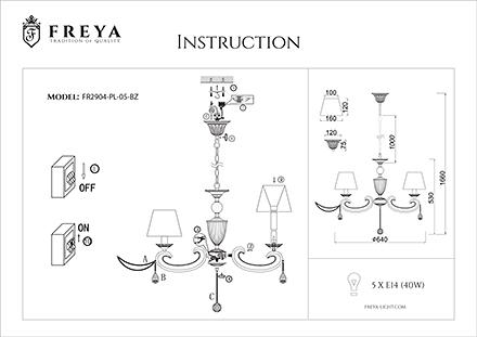 Инструкция / Схема для FR2904-PL-05-BZ