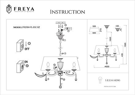 Инструкция / Схема для FR2904-PL-05C-BZ