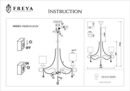 Инструкция / Схема для FR2907-PL-05-CH