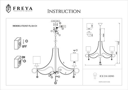 Инструкция / Схема для FR2907-PL-08-CH