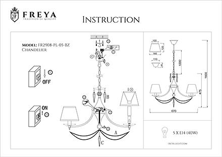 Инструкция / Схема для FR2908-PL-05-BZ