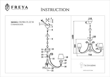 Инструкция / Схема для FR2984-PL-07-W