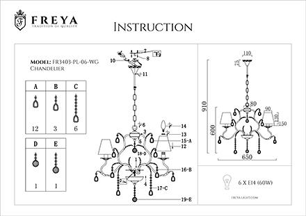 Инструкция / Схема для FR3403-PL-06-WG