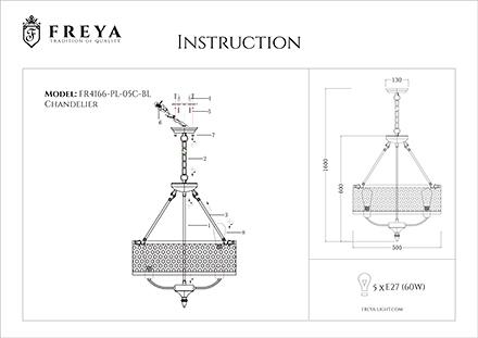 Инструкция / Схема для FR4166-PL-05C-BL