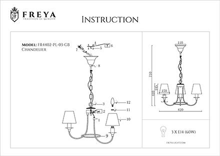 Инструкция / Схема для FR4402-PL-03-GB