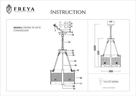 Инструкция / Схема для FR4561-PL-03-B