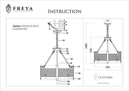 Инструкция / Схема для FR4561-PL-05-B
