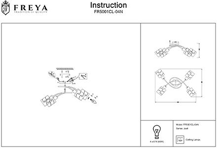 Инструкция / Схема для FR5001CL-04N